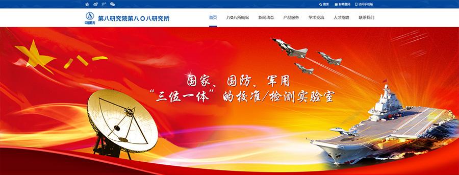 挥翰网站设计